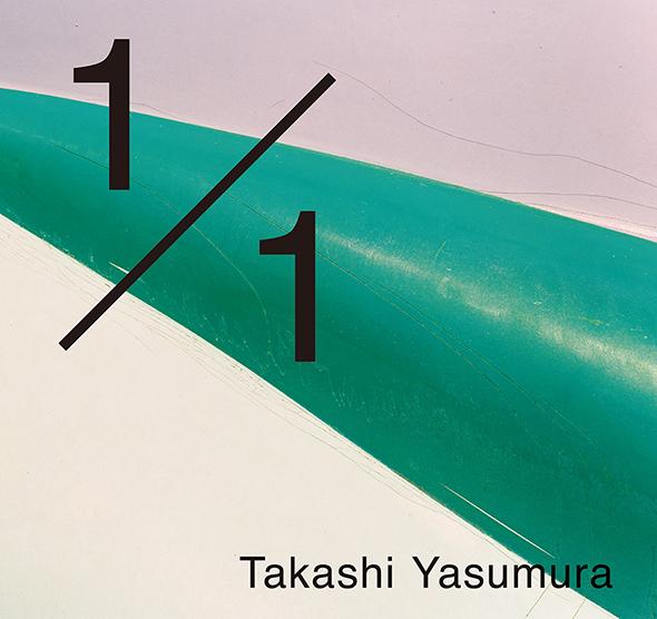 Takashi Yasumura